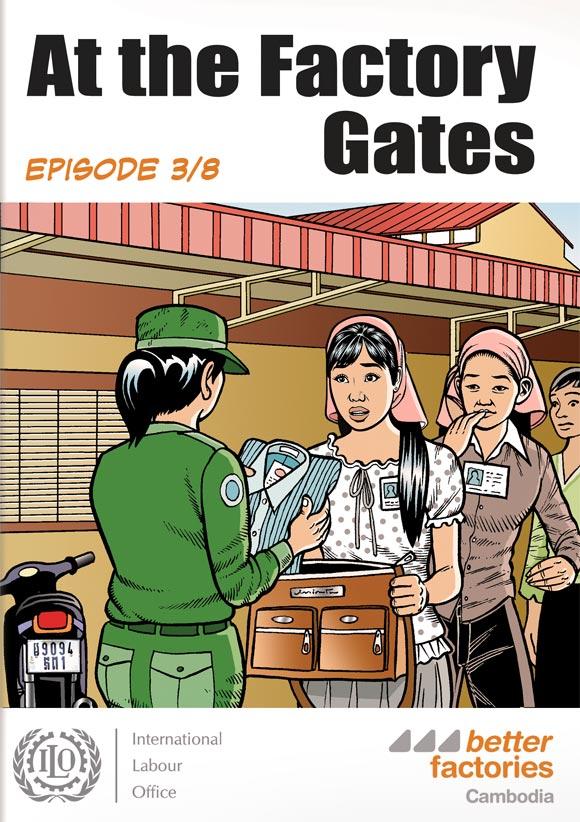 AFG-comic-sample